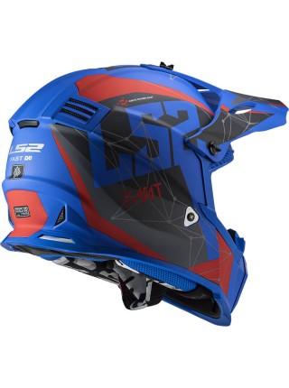 Мотошлем LS2 MX437 FAST EVO ALPHA MATT BLUE