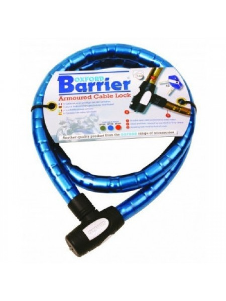Мотозамок Oxford Barrier 1.4m Blue