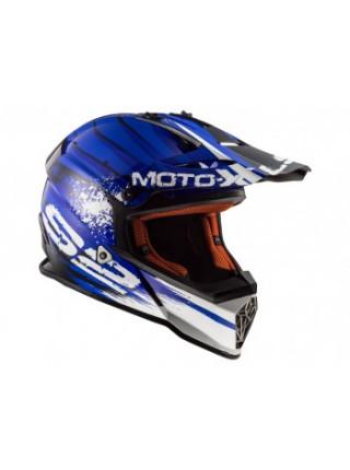Мотошлем LS2 MX437 Fast Gator Blue