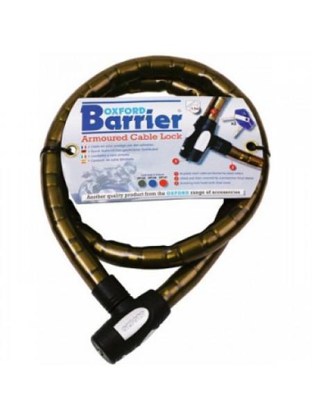 Мотозамок Oxford Barrier 1.4m Brown